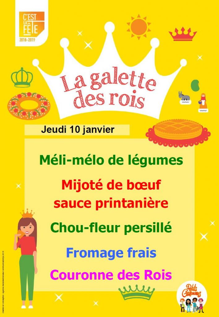 galette2019